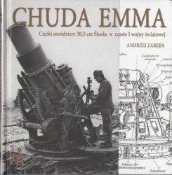 Книга Chuda Emma