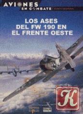 Журнал Ases y Leyendas: Aviones en Combate №6