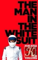 Книга The Man in the White Suit