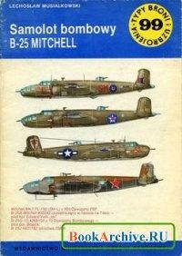 Книга Samolot bombowy B-25 Mitchell (Typy Broni i Uzbrojenia 99)