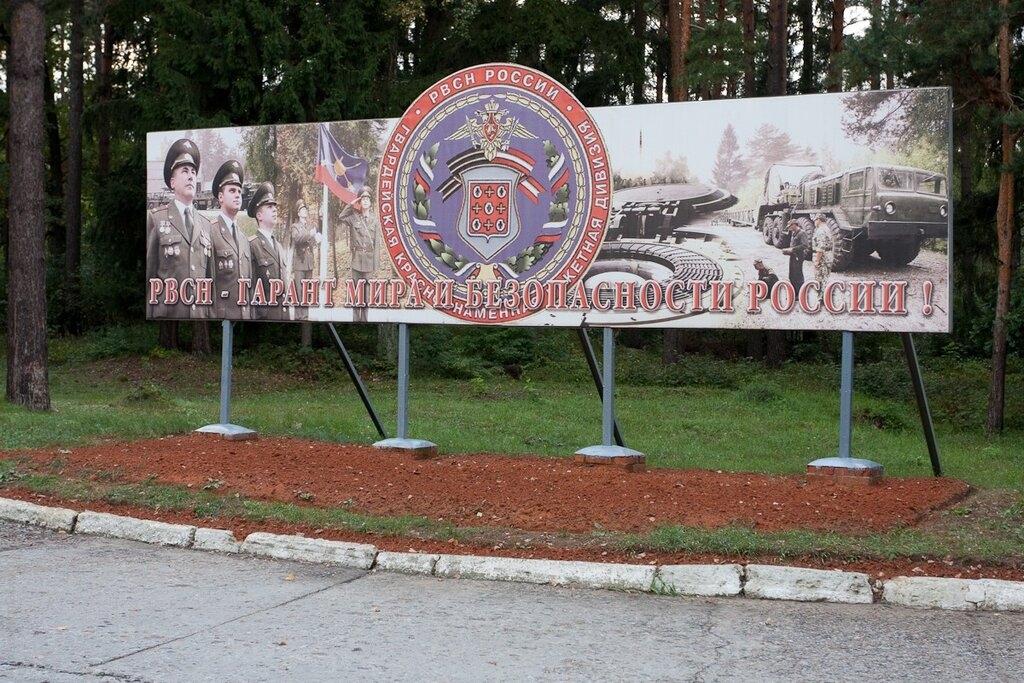 Козельское ракетное соединение гвардейская краснознаменная дивизия