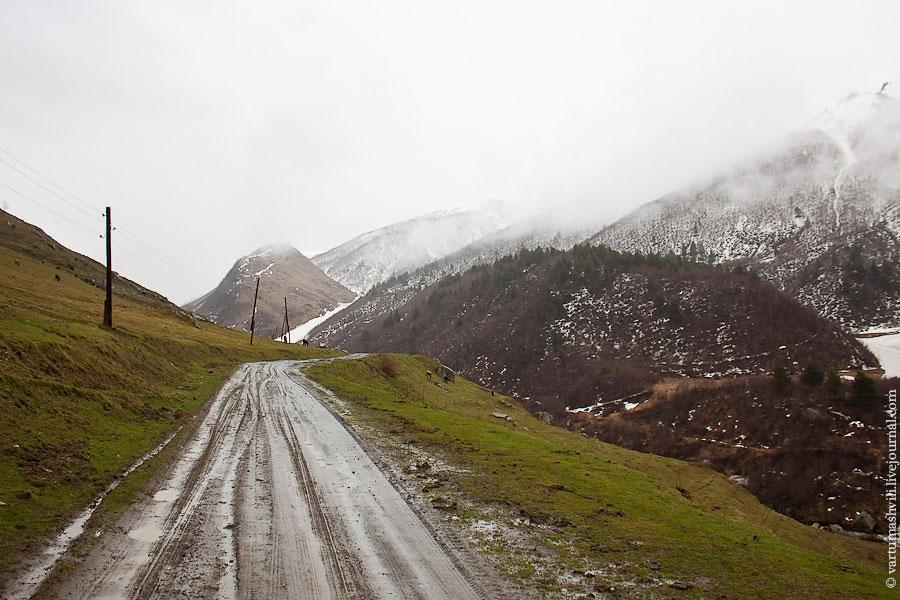 Грузия, Сванетия