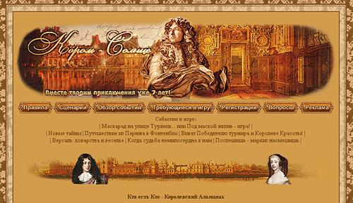 http://img-fotki.yandex.ru/get/4413/56879152.405/0_111b4e_45c8d191_orig