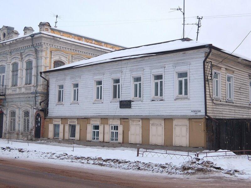 Минусинск - Дом, где останавливались Ленин с Крупской