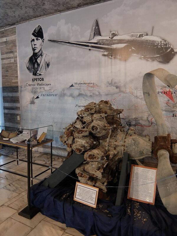 Минусинск - Краеведческий музей - Двигатель бомбардировщика