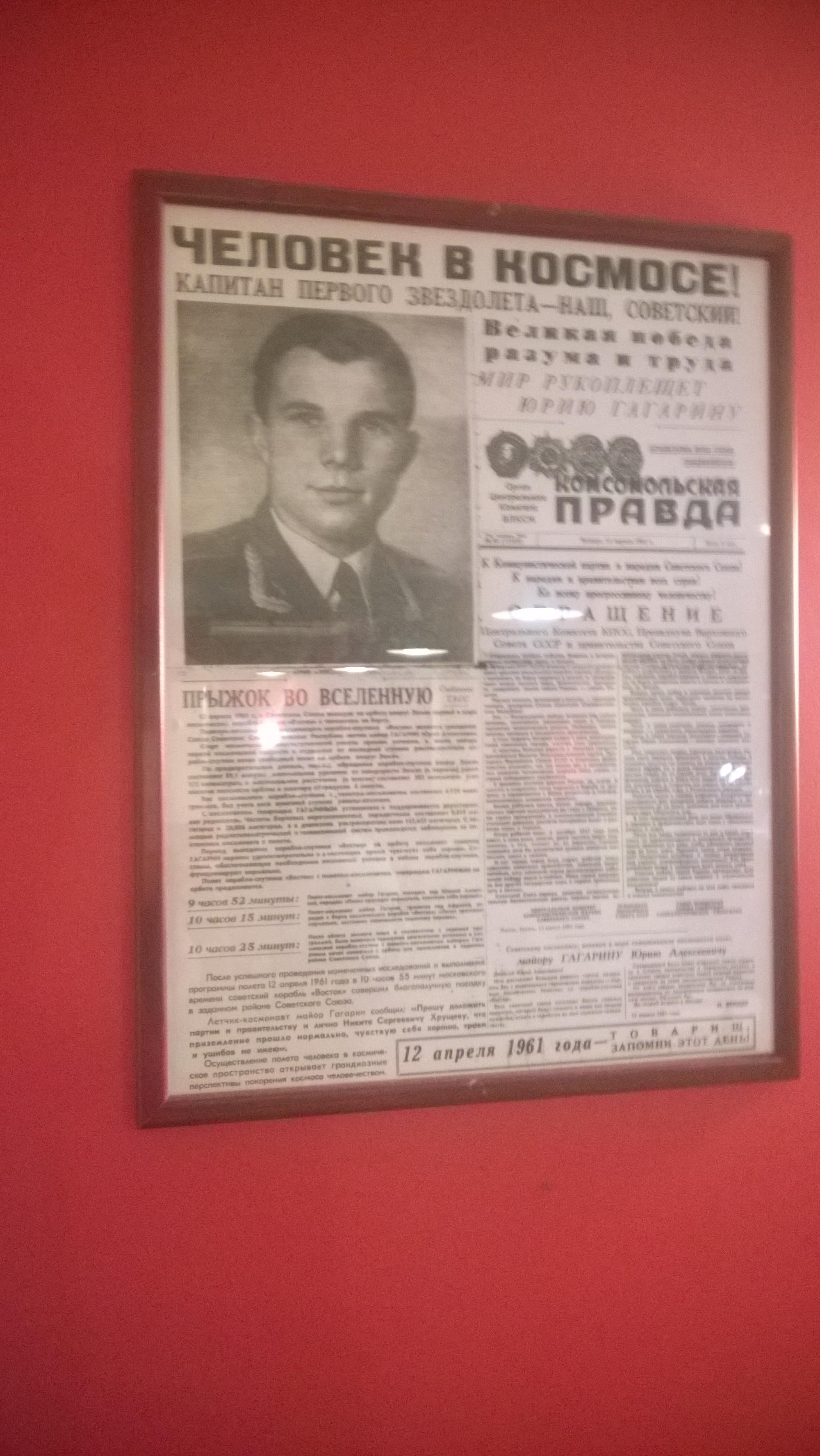 Советские времена (6).jpg