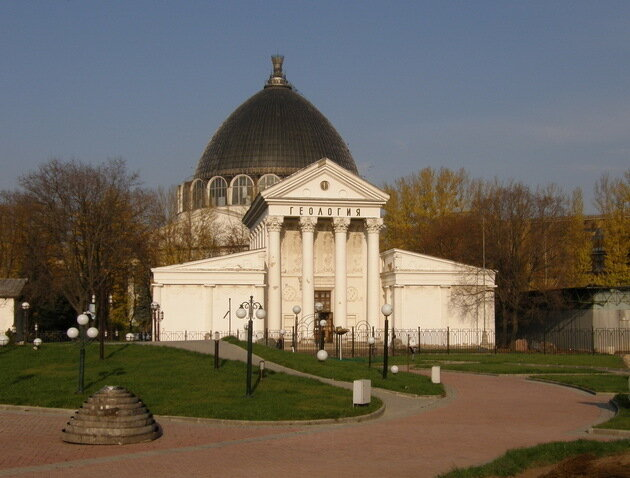 Всероссийский выставочный центр (ВВЦ). Москва