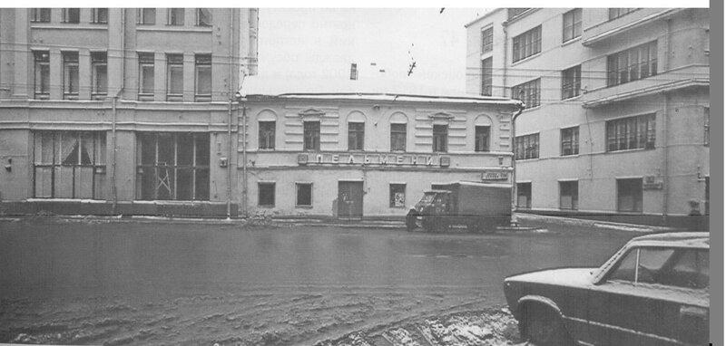 18004 Лубянский проезд. В 60-е круглосуточная_Пельмени_ 1980-е.jpg