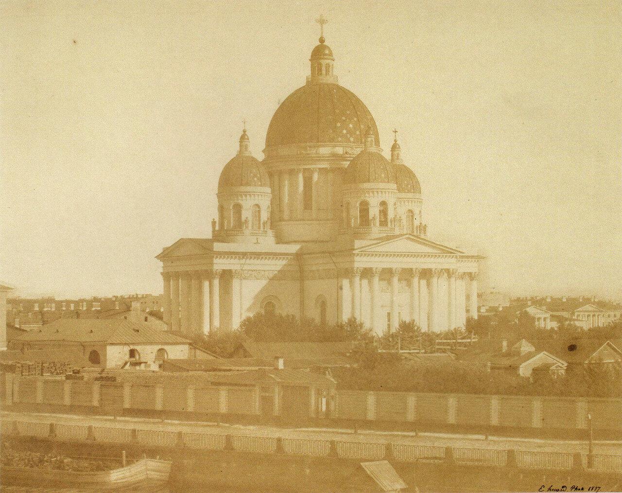 Троицкий собор. 1857