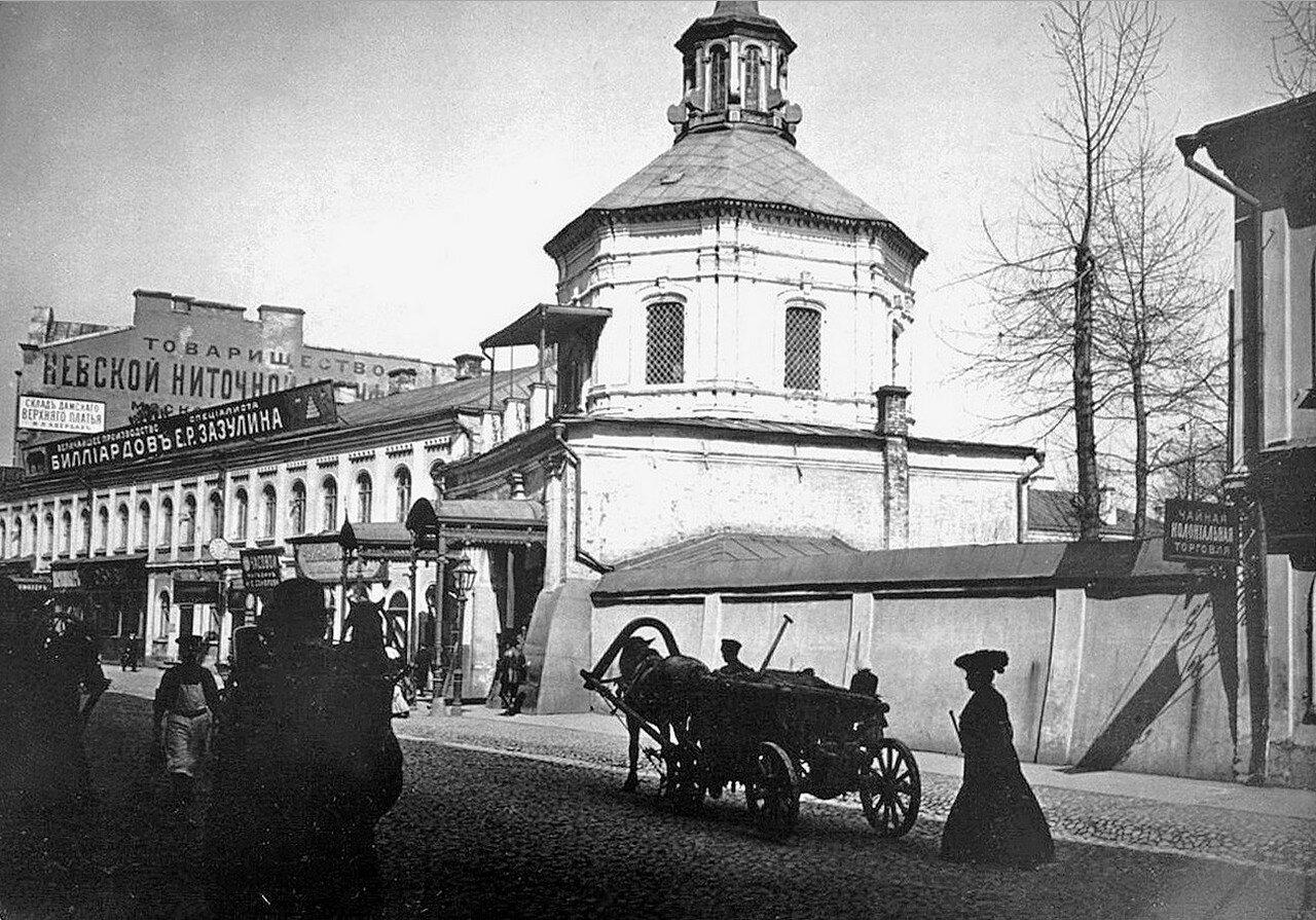 500. У Маросейки. 1913