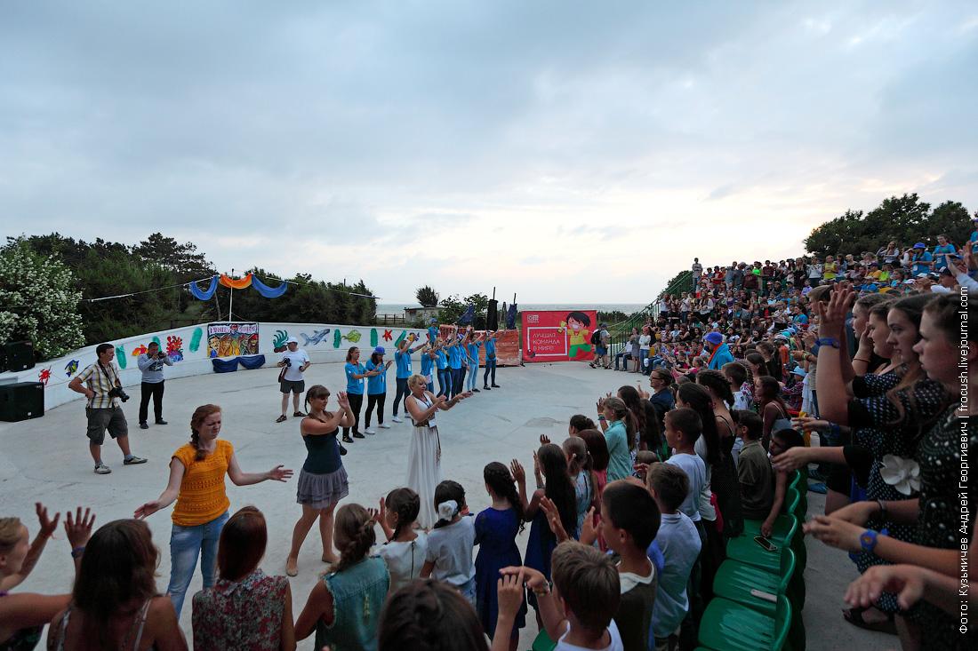 Крым вожатский концерт
