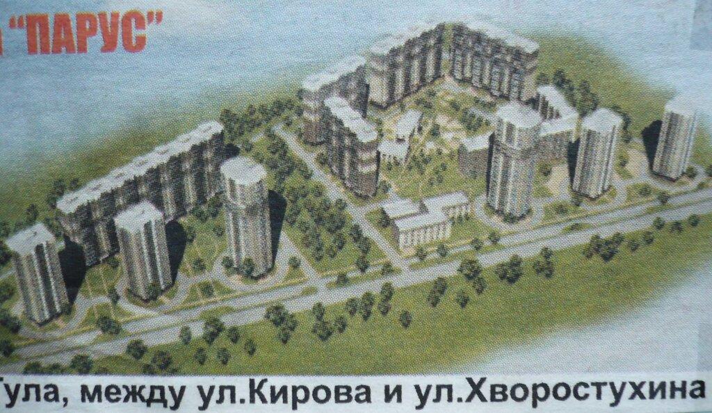 http://img-fotki.yandex.ru/get/4414/112650174.e/0_6652d_ad00625c_XXL.jpg