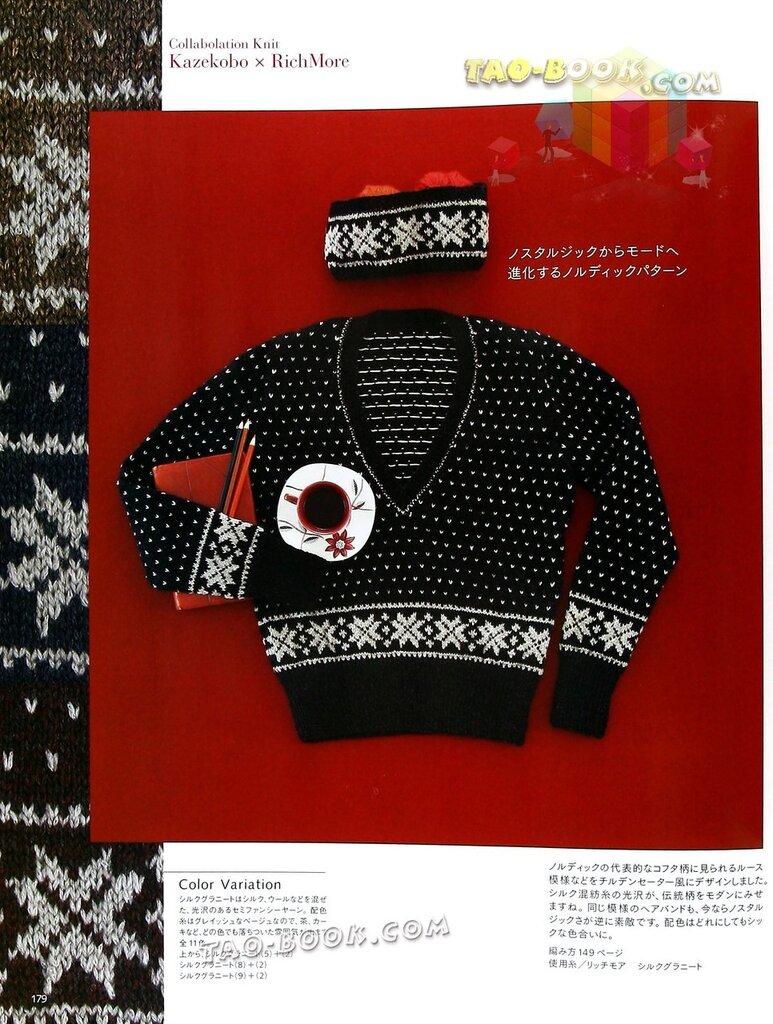 毛线球2011-11冬特大号NO。148 - 编织幸福 - 编织幸福的博客