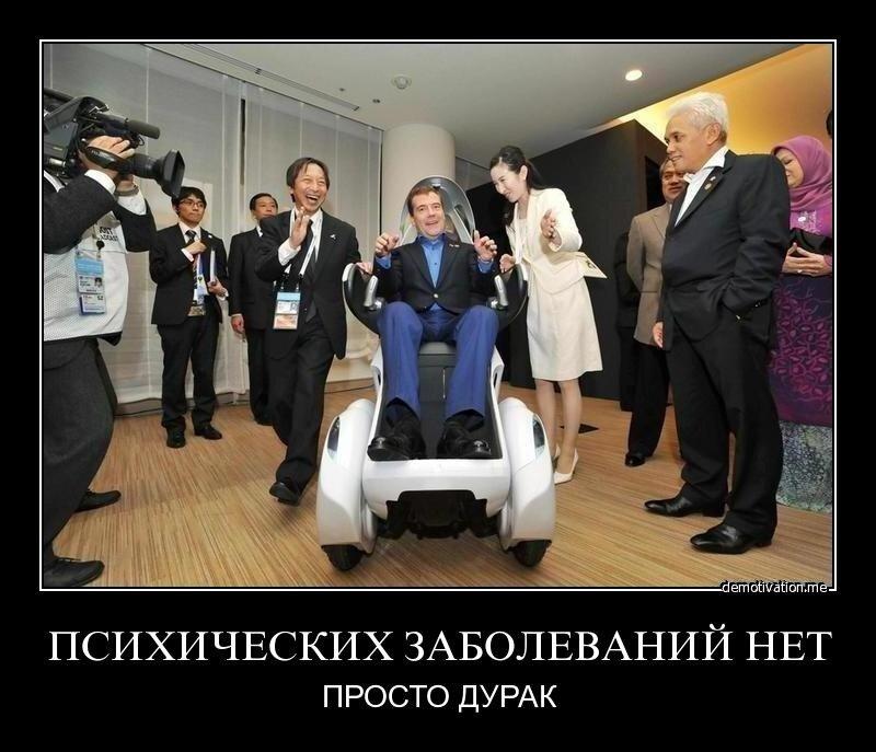 """""""Всем большой арктический привет. Ставьте себе будильник в разные места"""", - Медведев на заседании правительства РФ - Цензор.НЕТ 2655"""