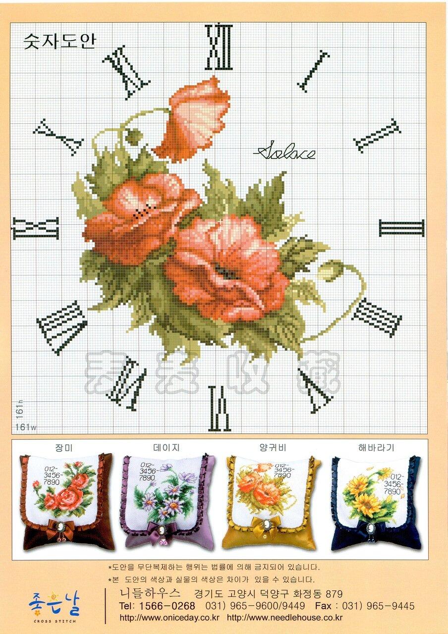 Вышивка для часов маки