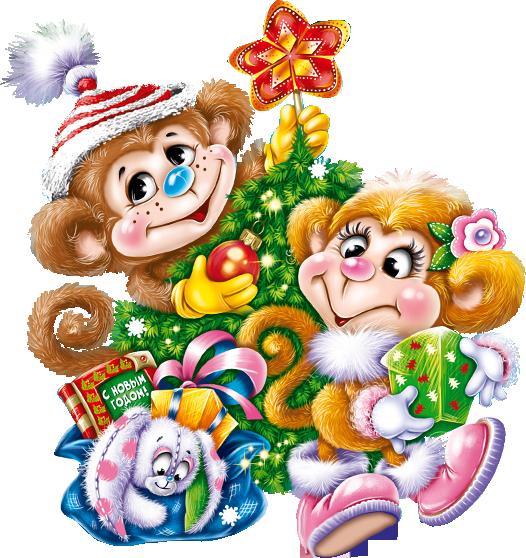 развязку картинки про год обезьяны на новый год хранить тома английских