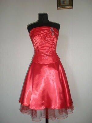 Вечерние и бальные платья оптом и в розницу от Keit , вечернее ( бальное ) платье - v-007.
