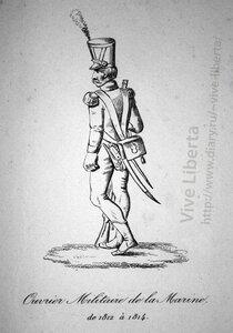 военный рабочий побережных войск 1812-1814