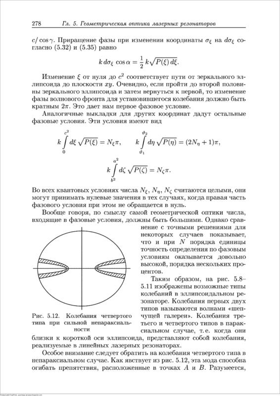 https://img-fotki.yandex.ru/get/4414/158289418.206/0_12747a_92c1dc1b_XL.jpg