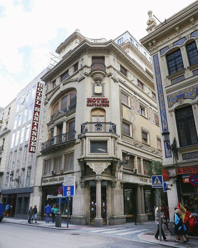 Мадрид. Отель Сантандер (Hotel Santander)