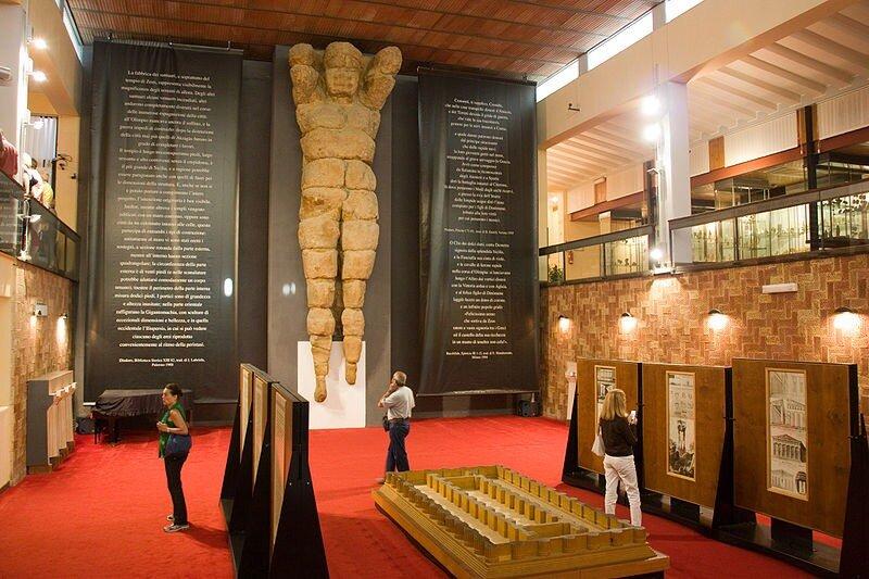 Музей в Агридженто
