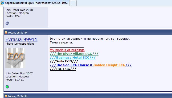 http://img-fotki.yandex.ru/get/4414/30056330.14/0_7b97f_f5815676_XL.jpg
