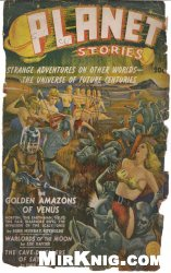Журнал Planet Stories (Winter, 1939)