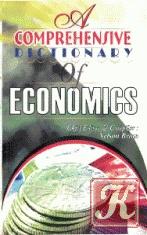 Книга A Comprehensive Dictionary of Economics