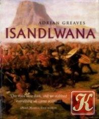 Книга Isandlwana