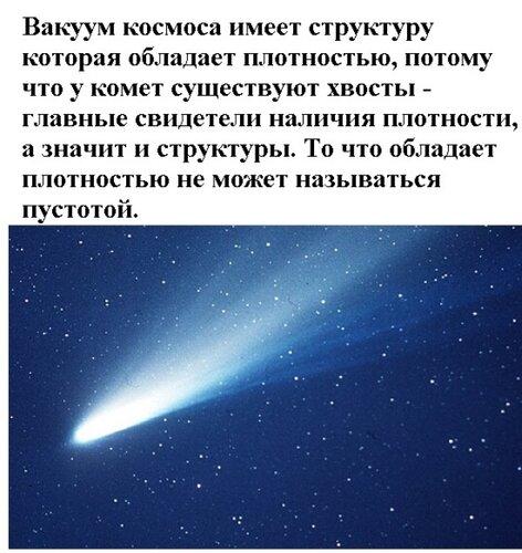 Новые картинки в мироздании 0_97980_521278a1_L