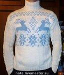 свитер с оленями,84994094126