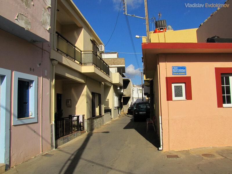 Улицы Мальи