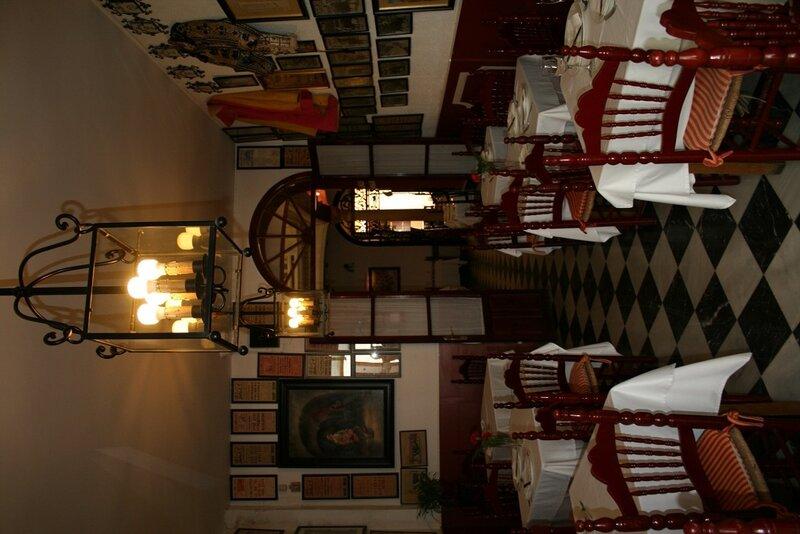 Севилья, ресторан Santa Cruz