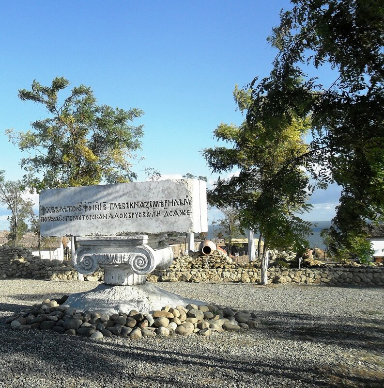 Атамань 2011, 10 сентября
