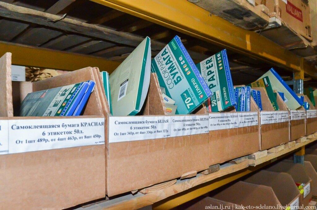 Как грамотно организовать переезд