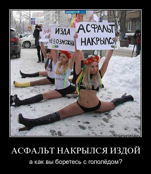 Те, кто пытаются создать в Украине криминальный анклав, должны быть арестованы, а в случае сопротивления - уничтожены, - Турчинов - Цензор.НЕТ 3335
