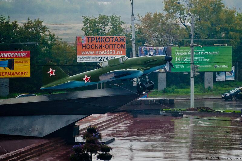 Мокрый самолет..