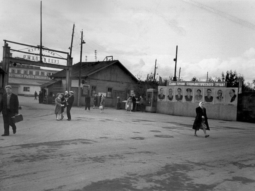 1960-е. Архив Рыбного порта. Проходная