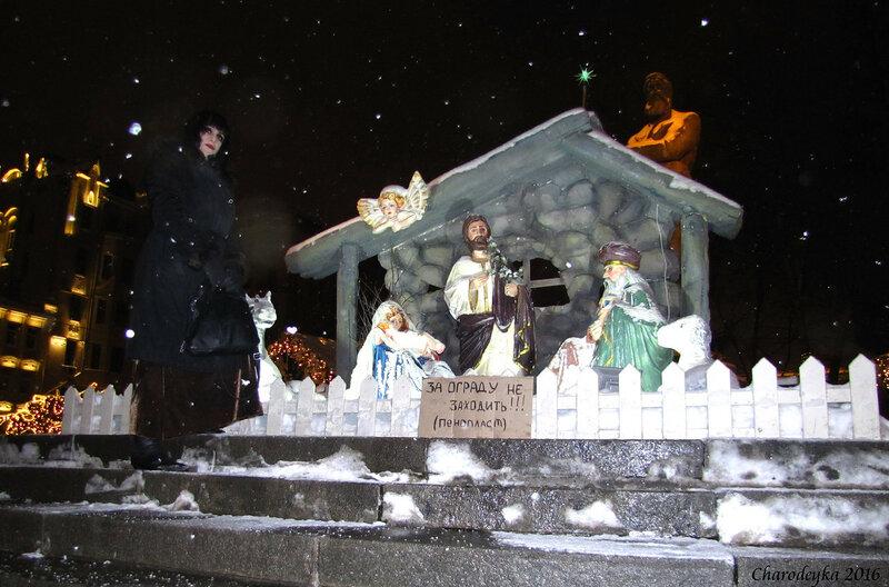 1395.15 Рождество и Фридрих