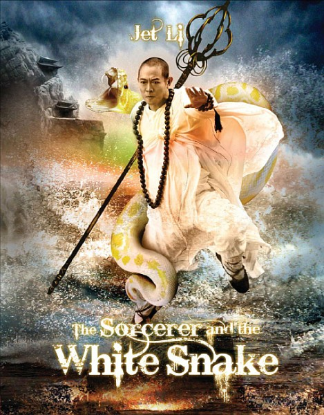 Чародей и Белая змея / The Sorcerer and the White Snake (2011) HDTV / 720p + HDTVRip