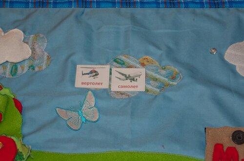Игровой развивающий коврик...карточки с воздушным транспортом