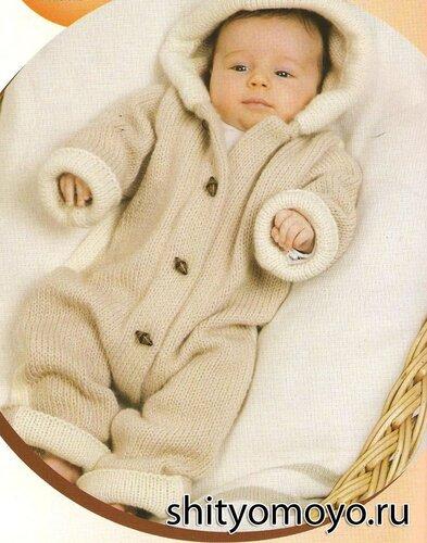 Детский комбинезон с капюшоном, связанный спицами. Бесплатное описание