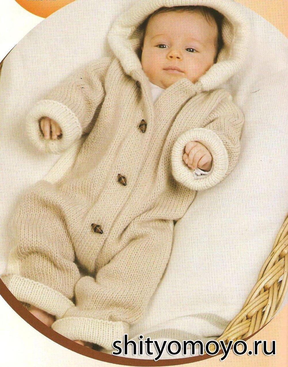 Как сшить теплый зимний комбинезон для ребенка по
