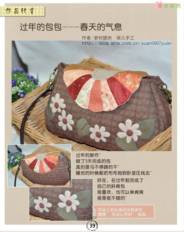 Pomelo Handicraft 2010-03