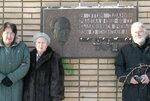 2004 музей ЛИИ, к 100-летию (1).jpg