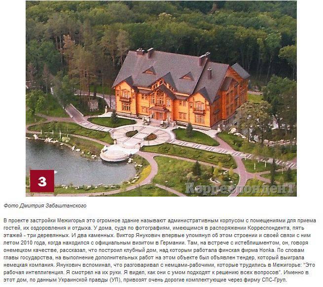 http://img-fotki.yandex.ru/get/4415/130422193.42/0_6a591_147f077d_orig