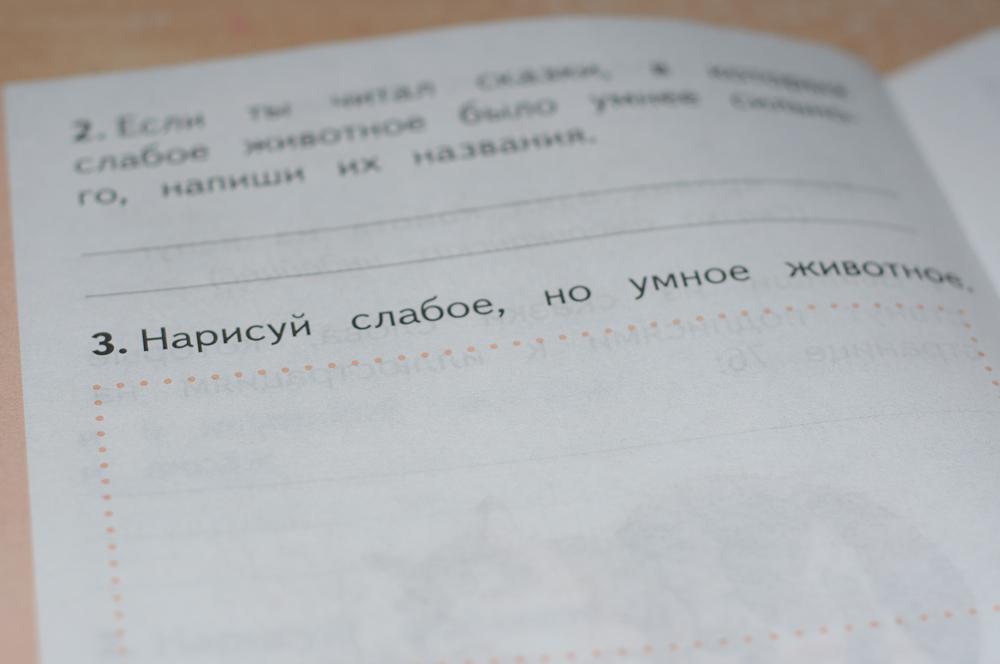 Кубасова литературное чтение 3 класс