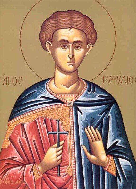 Святой мученик Евпсихий Кесарийский.