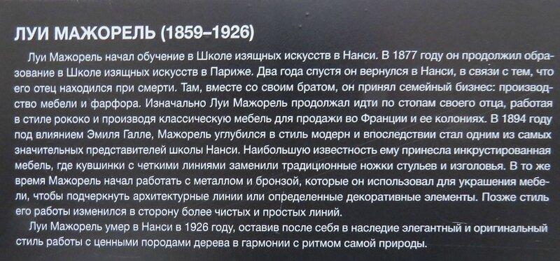 https://img-fotki.yandex.ru/get/4415/140132613.26e/0_1ba1a8_295f260c_XL.jpg