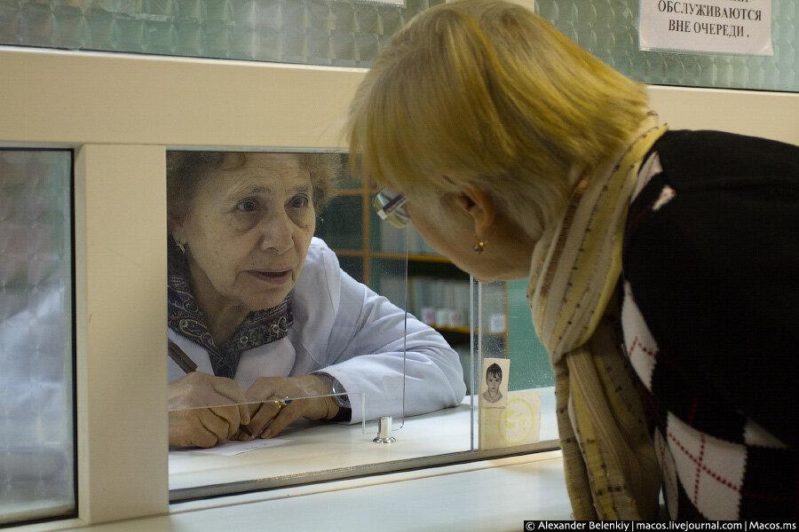 Самарская психиатрическая больница официальный